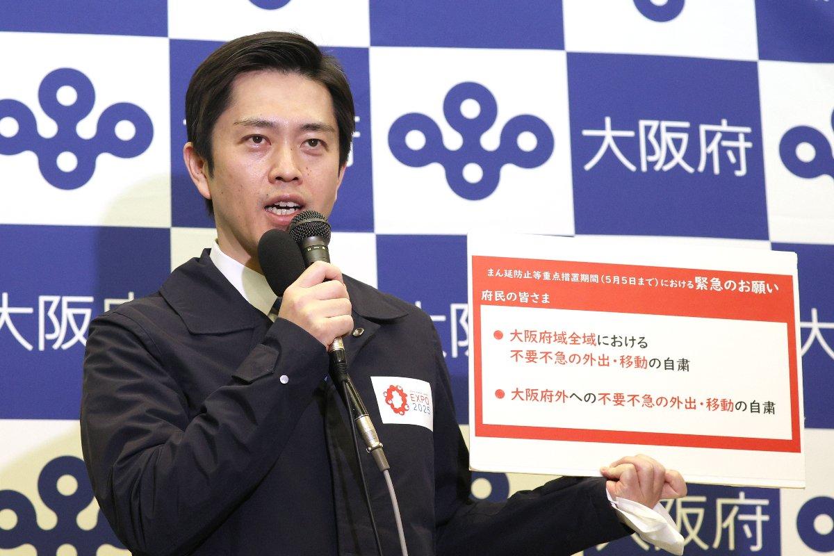 大阪府の新型コロナウイルス対策本部会議後、取材に応じる吉村洋文知事=14日午後、大阪市中央区