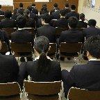 広がるジョブ型雇用 人事制度も国際化