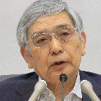 日銀・中央銀行のマンデート