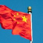 一段と苦境に追い込まれた恒大集団 中国にシステミックリスク