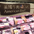 アジアの巣ごもり需要増で米国産牛肉国内価格7年ぶりの高値