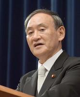新内閣発足後、初の記者会見をする菅義偉首相=16日午後、首相官邸(代表撮影)