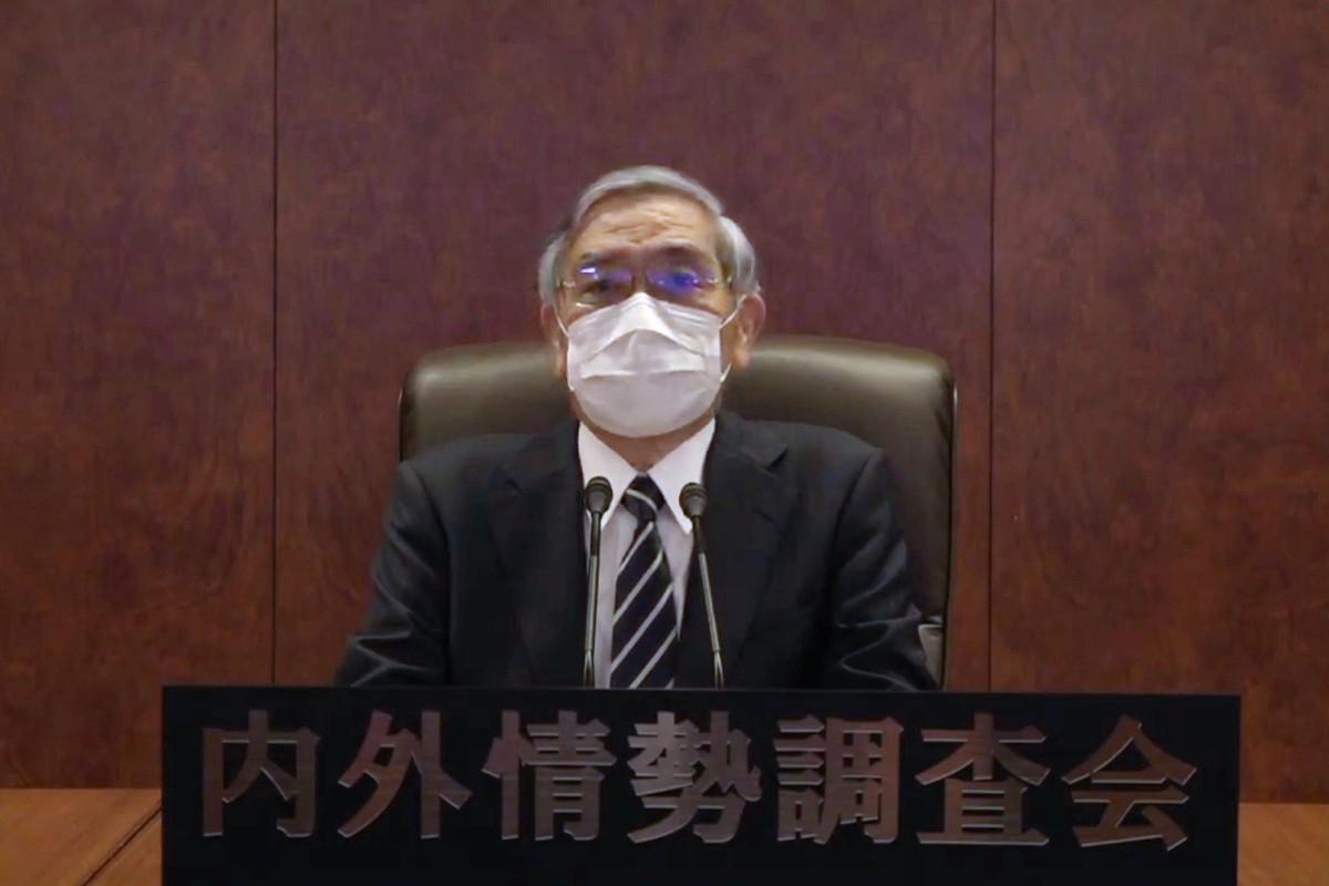 インターネットを通じて内外情勢調査会で講演する黒田東彦日銀総裁=14日