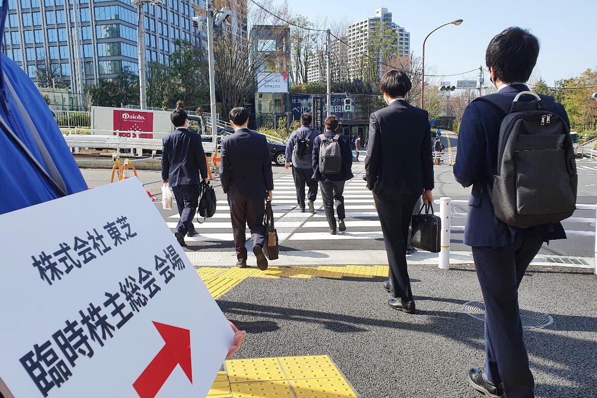 東芝の臨時株主総会の会場に向かう株主ら=18日、東京都新宿区