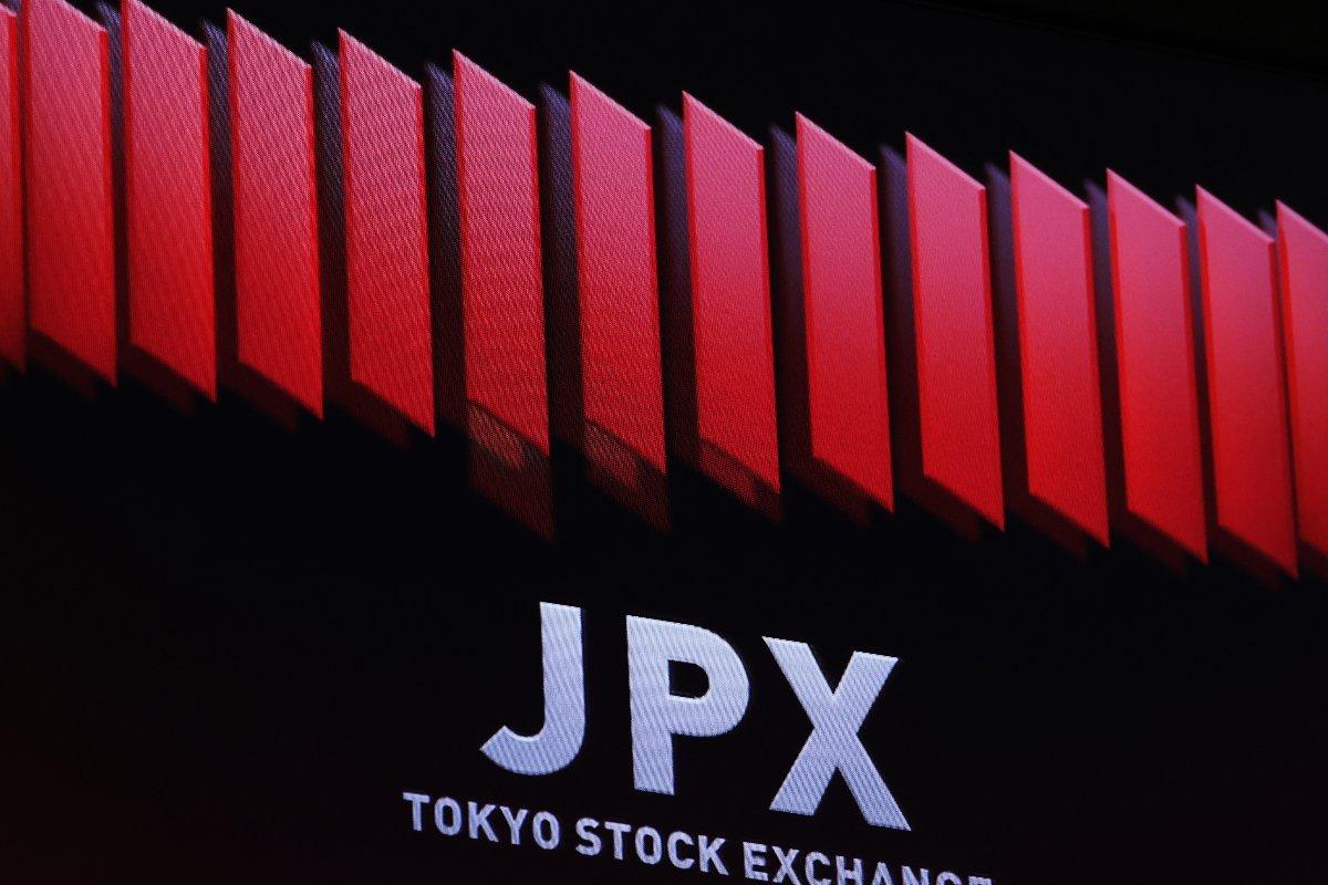 日本取引所グループ(JPX)のロゴマーク=4月20日、東京都中央区