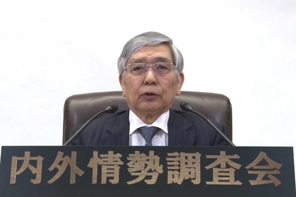 オンライン形式の内外情勢調査会で講演する日銀の黒田東彦総裁=5月19日