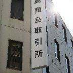 堂島再建、SBI主導より鮮明に=ジャパンネクスト出資で―商先には危惧する声も