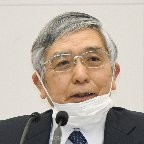 日銀、国債買い入れを減額=4月予定を公表