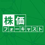 企業業績改善に期待 =「9月末までに3万円」最多-時事・株価フォーキャスト