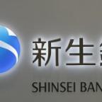 SBI、新生銀行にTOB=敵対的買収に発展も